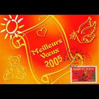 CM CEF - Meilleurs Voeux 2005 - 12/11/2004 Paris - 2000-09
