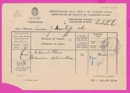262941 / Italy Torino Turin 1931 Declaration En Douane , Roustchouk Rousse , Bulgaria , Italia Italie Italien Italie - Italy