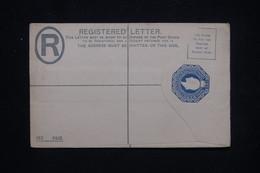 CHYPRE - Entier Postal Pour Recommandé, Non Circulé - L 99917 - Zypern (...-1960)