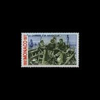 Timbre De Monaco N° 1086  Neuf ** - Unused Stamps