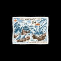 Timbre De Monaco N° 870  Neuf ** - Nuovi