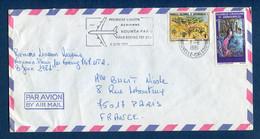 ⭐ Nouvelle Calédonie - Première Liaison - Nouméa Paris - Boeing 747 UTA - 1981 ⭐ - Neufs