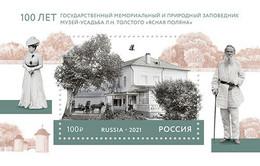 Russia 2021 Leo Tolstoy - Yasnaja Polyana  S/S MNH - Nuevos