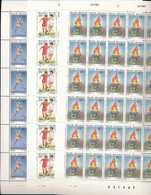 BELGIUM  SPORT 1994 OLYMPIC GAMES BUZIN COB 2540/2542 SHEETS MNH - Volledige Vellen