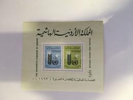 (stamp 11-6-2020) Mini Sheet - Jordan - 1963 - Hunger Freedom - Giordania