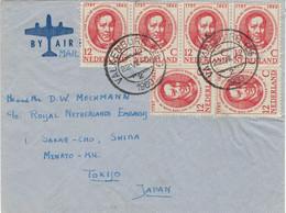 Jacobus Ludovicus Conradus Schroeder Van Der Kolk Valkenburg > Tokyo 1960 - Medicina