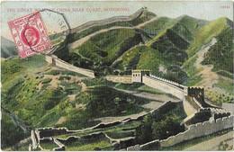 ASIE - CHINE - HONG KONG - THE GREAT WALL Near Coast - Cina (Hong Kong)