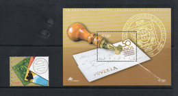 PORTUGAL -  2004 - PHILATELIC FEDERATION / STAMP ON STAMPS STAMP + S/SHEET  MINT NEVER HINGED - Unused Stamps