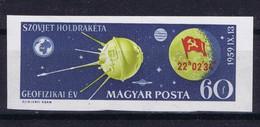 Hungary Space 1959 Lunik 2 Overprinted On Lunik 1 Stamp Imperf - Unclassified