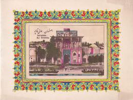 A8516- ISFAHAN ALI CHAPOU PALACE HISTORICAL PLACE MUSEUM IRAN 1952 GREETING CARD - Iran