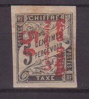 CONGO : N° 8 * . GOMME DEGRADEE . 1892 . ( CATALOGUE YVERT) . - Unused Stamps