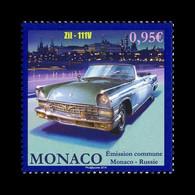 Timbre De Monaco N° 2902  Neuf ** - Nuevos