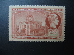 Vignette  Exposition Universelle Paris 1900  Grèce NSG à Voir - Philatelic Fairs