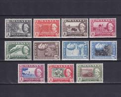 MALAYA SELANGOR 1957/61, SG# 116-127, CV £38, Part Set, Architecture, Animals, MH - Selangor