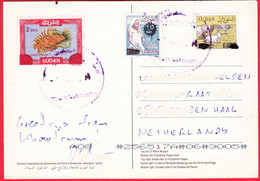 SUDAN 2017? Cancelled Postcard W/ 2007 And 2016 Surcharge Overprint Stamps SOUDAN - Sudan (1954-...)
