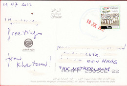 SUDAN 2012 Cancelled Postcard W/ 2012 Surcharge Overprint Stamp SOUDAN - Soedan (1954-...)