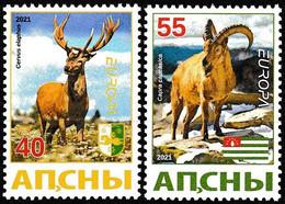 Europa Cept - 2021 - Abkhazia, Abaza & Georgia (Wildlife) Local İssue ** MNH - 2020