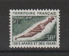 Afars Et Issas 1974 Poignard Afar 383 1 Val. ** MNH - Nuovi