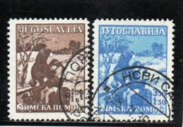 YOUGOSLAVIE 1935 O - Oblitérés