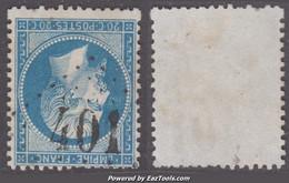 *RARE* GC 401 (Beaurières, Drôme (25)), Cote 110€ - 1849-1876: Periodo Classico