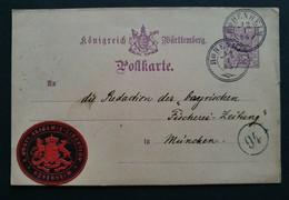 Württemberg 1885, Postkarte DP24 HOHENHEIM Nach MÜNCHEN - Seltener Stempel - Wuerttemberg