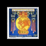Timbre De Nouvelle-Calédonie N° 1064 - Nuevos