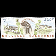 Timbre De Nouvelle-Calédonie N° 1053 - Neufs