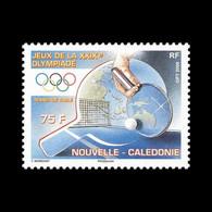 Timbre De Nouvelle-Calédonie N° 1049 - Neufs