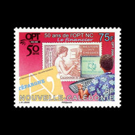 Timbre De Nouvelle-Calédonie N° 1046 - Neufs
