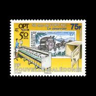 Timbre De Nouvelle-Calédonie N° 1045 - Neufs