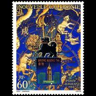 Poste Aérienne De Nouvelle-Calédonie N° 310 - Neufs