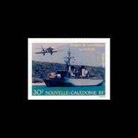 Timbre De Nouvelle-Calédonie N° 669 - Nuevos
