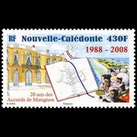 Timbre De Nouvelle-Calédonie N° 1037 - Neufs