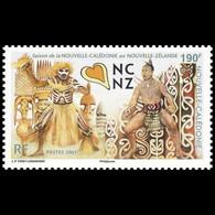 Timbre De Nouvelle-Calédonie N° 1017 - Neufs