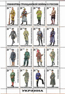 Fantazy Labels / Private Issue. Military Uniforms Of The Civil War In Russia. 2021. - Fantasy Labels