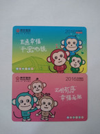 China Transport Cards, Year Of The Monkey, Metro Card, Nanjing City, 30 Times, (2pcs) - Zonder Classificatie