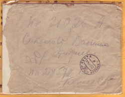1944 RUSSIA RUSSIE USSR  Military Censorship 06556 Military Field Mail. - Covers & Documents