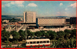 09788 According To Tatarstan Tatarstan Almetyevsk Cinema Bus 1973 USSR Soviet Card Clean - Theater