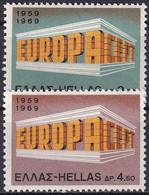 GRIECHENLAND 1969 Mi-Nr. 1004/05 ** MNH - Nuovi