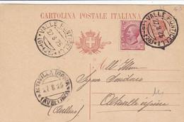 Valle Ponticelli (Avellino) Frazionario 6-126 Del 1926 Splendido - Marcofilía