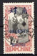 MONG-TZEU ( POSTE ) : Y&T  N°  64  TIMBRE  OBLITERE . A  SAISIR . - Usados