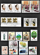 CHINE - LOT - NEUF** - Collections, Lots & Series