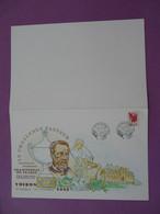 Encart Folder Challenge Pasteur Voiron 38 Isère 1992 - Louis Pasteur