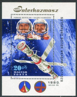 HUNGARY 1980 Intercosmos Joint Space Flight Block MNH / **.  Michel Block 143 - Ungebraucht