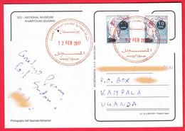 SUDAN 2017 PORT SUDAN Cancelled Postcard W/ 2016 Surcharge Overprint Stamps SOUDAN - Soedan (1954-...)
