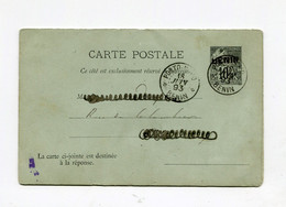 !!! BENIN, ENTIER POSTAL CARTE REPONSE DE PORTO NOVO DE 1893 - Lettres & Documents