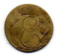 GERMAN STATES - SAXE-COBURG-GOTHA, 3 Kreuzer, Silver, Year 1828, KM #C90 - Petites Monnaies & Autres Subdivisions