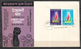 BANGLADESH FDC 1973 UNIVERSAL DECLARATION OF HUMAN RIGHTS - Bangladesch