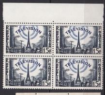 N° 1022  La Télévision :Bloc De 4 Timbres Neuf Impeccable - Unused Stamps