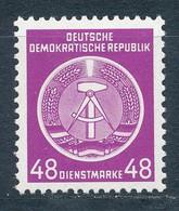 DDR Dienstmarken A 13 X XI ** Geprüft Schönherr Mi. 7,- - Oficial